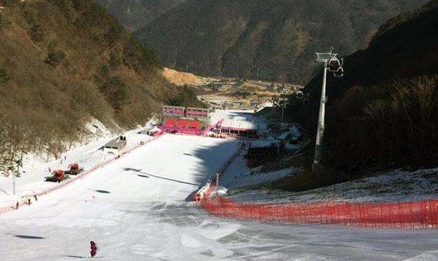 Skiweltcup in Südkorea: Skifans in Europa müssen früh den Wecker stellen ( Foto: ÖSV)