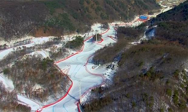 LIVE: Olympia-Abfahrt der Damen in PyeongChang - Vorbericht, Startliste und Liveticker
