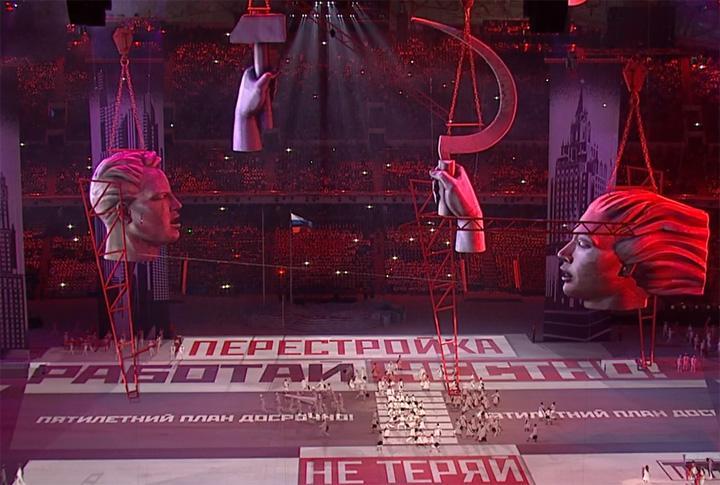Die Geschichte Russlands