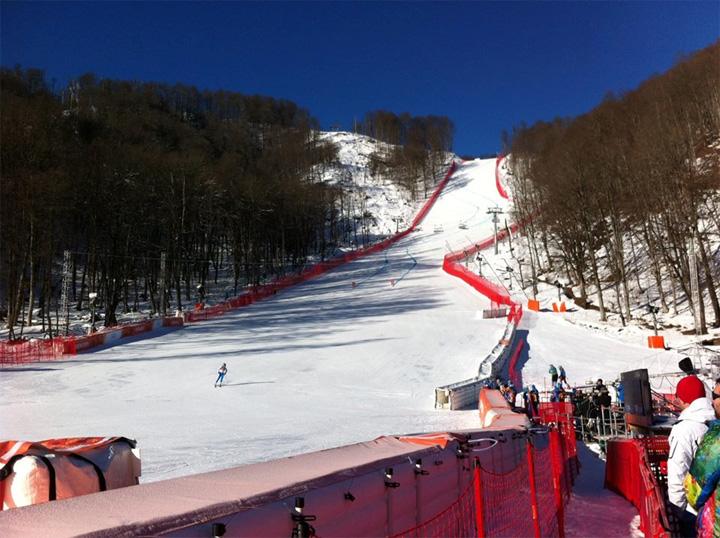 © ÖSV Ladies Skiteam / Zielhang der Damenabfahrt