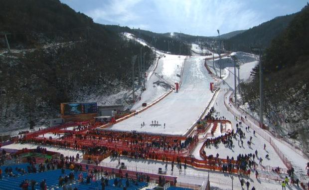 Blick ins Zielstadion bei der Siegerehrung von Abfahrts-Olympiasieger Aksel Lund Svindal