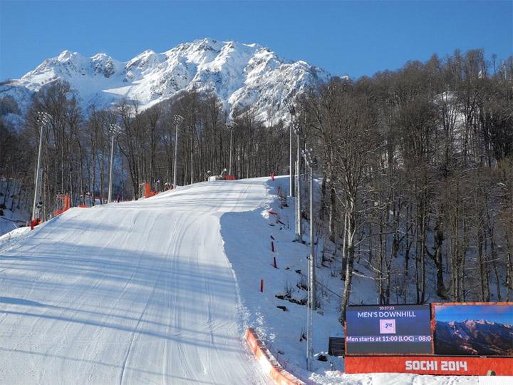 © facebook / Austria Ski Team: Blick auf den Zielhang