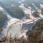 LIVE: 1. Abfahrtstraining zur Olympia-Abfahrt 2018 in Jeongseon – Vorbericht, Startliste und Liveticker