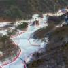 LIVE: Olympia-Abfahrt der Damen in PyeongChang – Vorbericht, Startliste und Liveticker