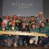 """""""Goldener Ski 2018"""": Höchste Auszeichnung für DSV-Aktive"""