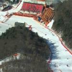LIVE: Olympia-Slalom der Herren in Pyeongchang – Vorbericht, Startliste und Liveticker